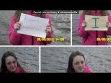 «Видео для Руджа:3» под музыку РЕЙСУ 120.... - В память о погибших ТЮМЕНЬ-СУРГУТ(2.04.2012). Picrolla